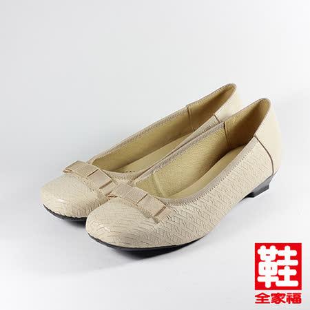 (女) SUNNY YSA 緞面蝴蝶壓紋淑女鞋 米 鞋全家福