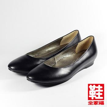 (女) SARAH PRINCESS 羊皮內增高平底上班鞋 黑 鞋全家福
