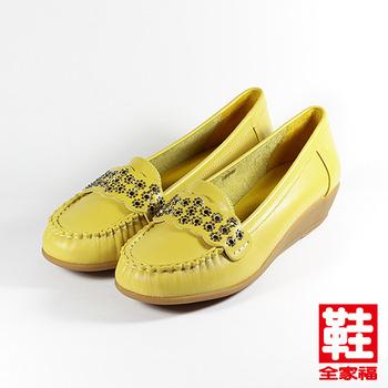 (女) Danbili 圓孔飾帶真皮休閒鞋 黃 鞋全家福