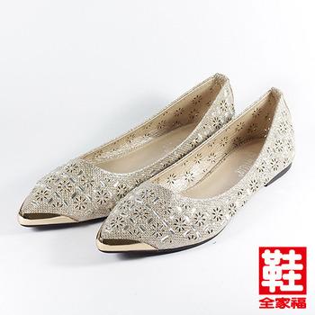 (女) YOUNG COLOR 金屬雕花水鑽尖頭鞋 金 鞋全家福