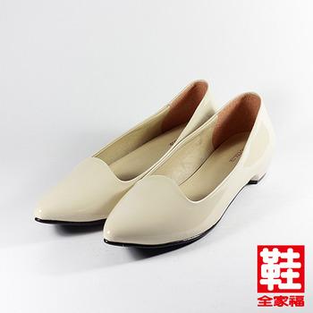 (女) YOUNG COLOR 素色漆皮低跟尖頭鞋 米鏡 鞋全家福