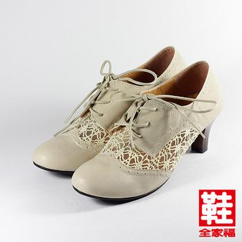 (女) YOUNG COLOR 蕾絲高跟牛津鞋 米 鞋全家福