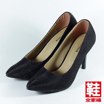 (女) YOUNG COLOR 金蔥高跟尖頭鞋 黑 鞋全家福