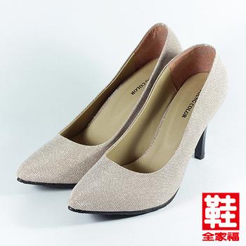 (女) YOUNG COLOR 金蔥高跟尖頭鞋 粉 鞋全家福