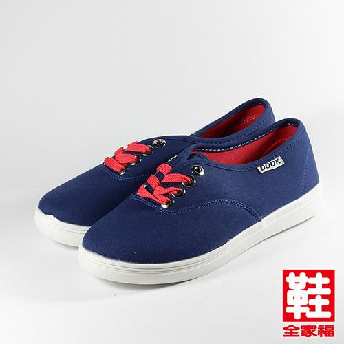 ^(女^) DOOK 簡約純色綁帶休閒鞋 藍 鞋全家福
