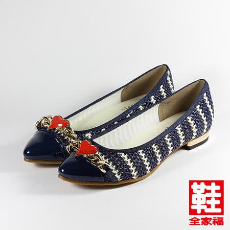 (女) CLASSIQUE GRECO 愛心條紋低跟淑女鞋 藍 鞋全家福