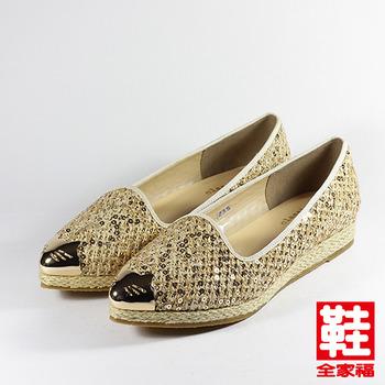 (女) CLASSIQUE GRECO 金屬頭亮片編織休閒鞋 卡其 鞋全家福