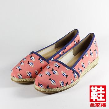 (女) CLASSIQUE GRECO 夏日花布編織休閒鞋 粉紅 鞋全家福