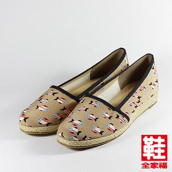 (女) CLASSIQUE GRECO 夏日花布編織休閒鞋 卡其 鞋全家福