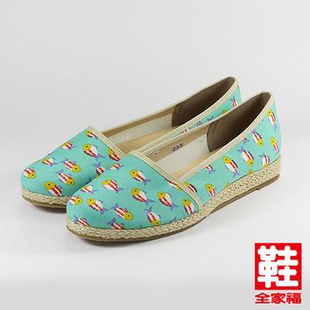(女) CLASSIQUE GRECO 夏日花布編織休閒鞋藍綠 鞋全家福