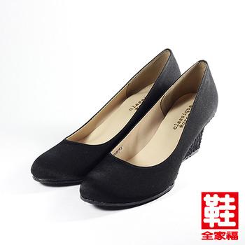 (女) CLASSIQUE GRECO 素面楔型雕花跟鞋 黑 鞋全家福