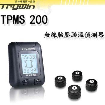 Trywin TPMS 200 無線胎壓/胎溫偵測器 .