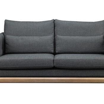 UWOOD H形橡木扶手雙人沙發【DENMARK丹麥梣木】WRSF02O1