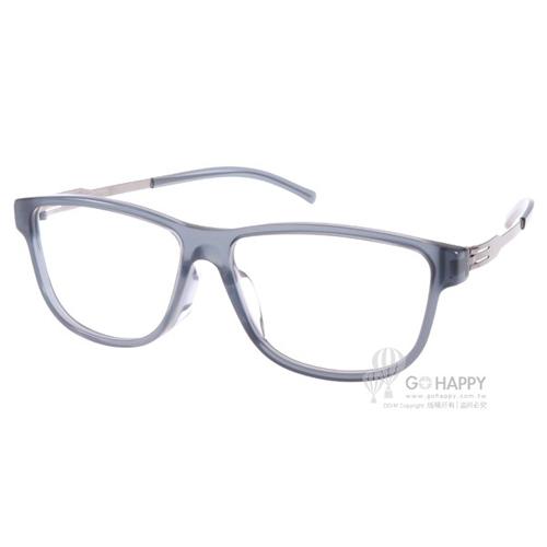 Ic! Berlin眼鏡 德國經典大框款(灰藍) #BUS 114 SEGLERWEG BRONZE