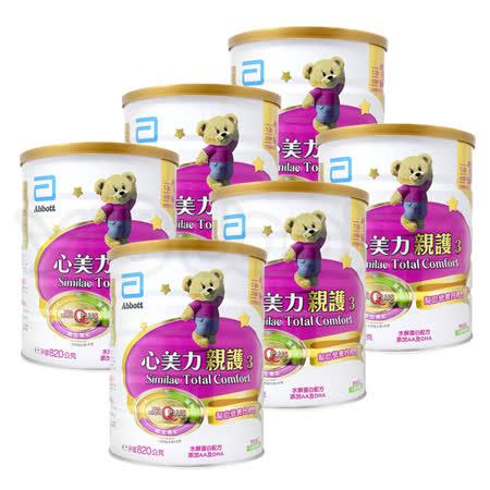 亞培 親護 優質成長奶粉3號 820g x6罐