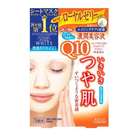 日本KOSE Q10美容液保濕面膜5入