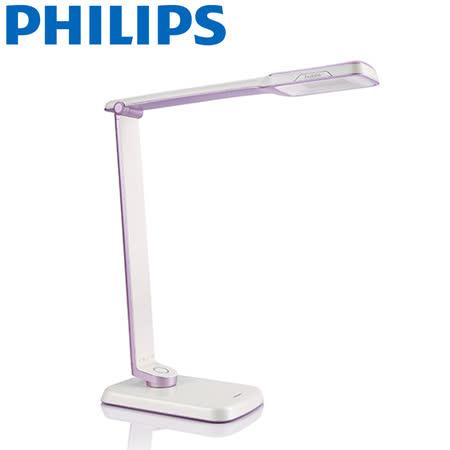 【飛利浦 PHILIPS】大視界 SPADE PLUS 晶彥 LED檯燈 (71663) 紫色款