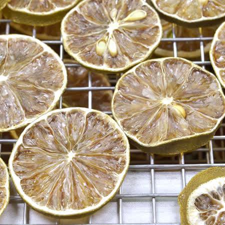 【汎亞欣農場】新鮮烘製天然檸檬乾片1包