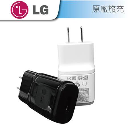 LG MCS-04WR2 Micro USB 5V/1.8A 原廠旅充 G2 D802/G3 D885(原廠密封袋裝)