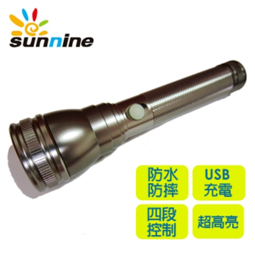 旭創光電 CREE XPE-2 R3 超高亮 LED 直充式手電筒 1組