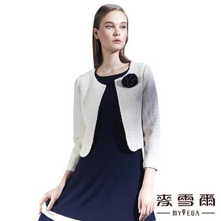 【麥雪爾】復古雪紡洋裝及經典短版外套套裝組