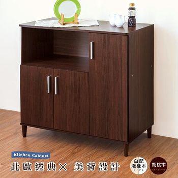 HOPMA 合馬三門四格廚房櫃-二色可選 (D-C900MH/D-C900BR)