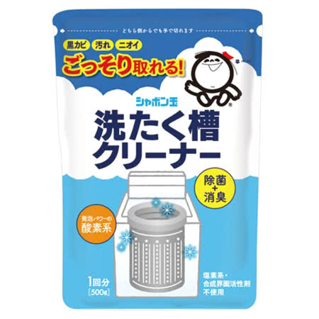 日本Shabon泡泡玉 洗濯槽用洗淨劑500g