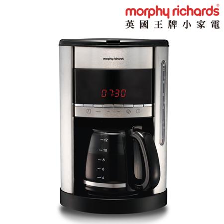 『Morphy Richards』12人份美式咖啡機 MR-47086