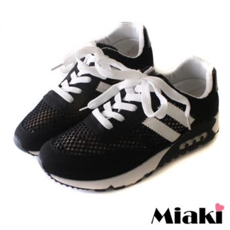 【Miaki】休閒鞋韓國透氣厚底慢跑鞋包鞋 (黑色)