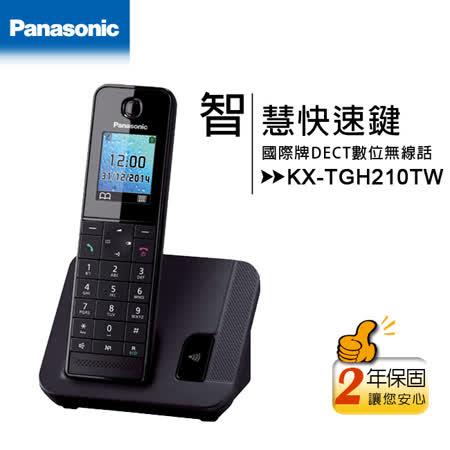 國際牌Panasonic KX-TGH210TW / KX-TGH210 DECT數位無線電話