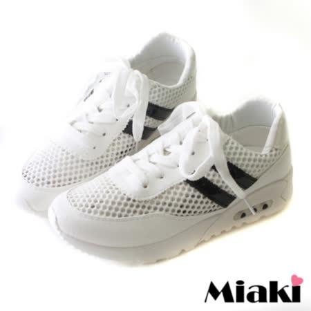 【Miaki】休閒鞋韓國透氣厚底慢跑鞋包鞋 (白色)
