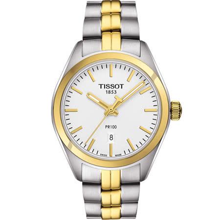 天梭 TISSOT PR-100 純淨物語時尚運動腕錶 T1012101603100