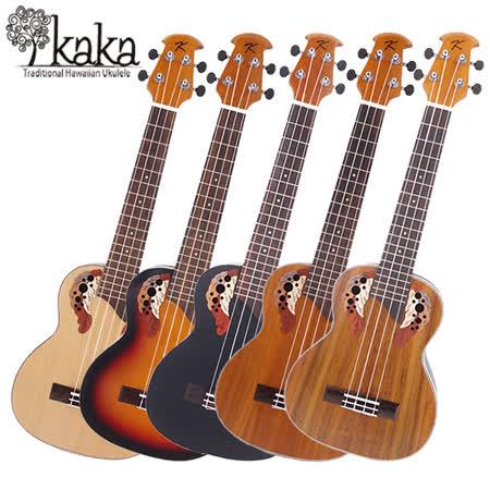 ★集樂城樂器★一次兩把僅此一檔~Kaka KUT-008 26吋小圓背特殊共鳴烏克麗麗(隨機出貨)