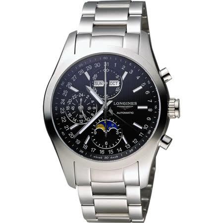 LONGINES Conquest Classic 月相計時機械腕錶-黑x銀/42mm L27984526