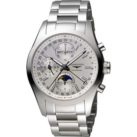 LONGINES Conquest Classic 月相計時機械腕錶-銀/42mm L27984726