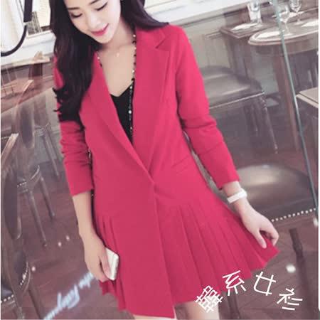 【韓系女衫】(S~2XL)秋季回頭率第一名二用實穿百摺下擺外套/連衣裙-紅色系