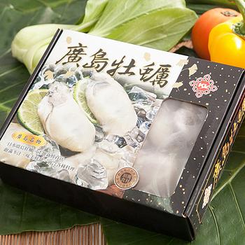 國王級日本廣島大牡蠣2盒(500g±5%/盒)