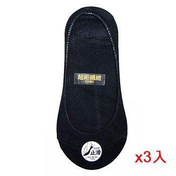 靚200N超細纖維止滑襪套-黑(22~26cm)*3雙組