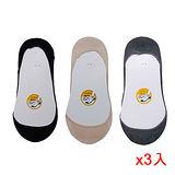 COPO無縫純棉超低止滑襪套-膚(22~26cm) *3雙組