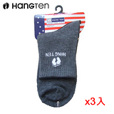 HANG TENHT色身休閒襪-灰(22~24cm)*3雙組