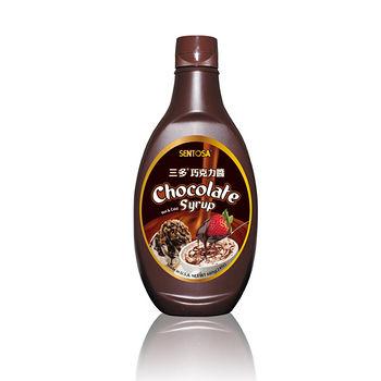 三多巧克力醬680g