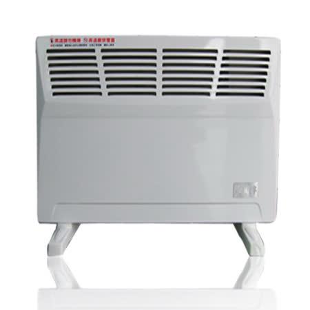 【永用牌】房間浴室兩用潑水電暖器 FC-806