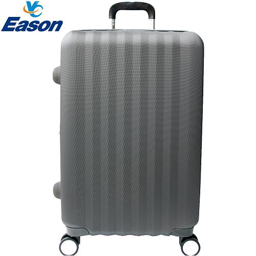 【YC Eason】尊爵頂級24吋A太平洋 sogo 百貨 公司BS硬殼行李箱(灰)