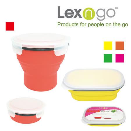 Lexngo超值組合 可折疊快餐盒(小)+折疊湯杯