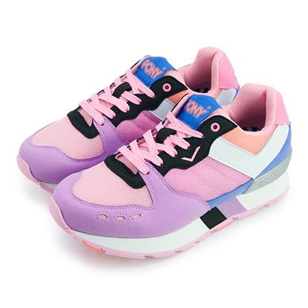 【女】PONY 繽紛韓風復古慢跑鞋 YORK系列 粉紫藍 53W1YK67PK