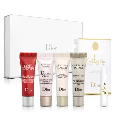 【勸敗】gohappy快樂購Dior迪奧 逆時完美修護香氛5件組哪裡買板橋 愛 買 營業 時間