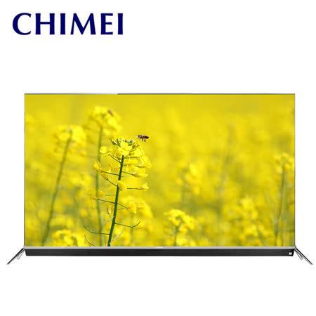 CHIMEI奇美 55吋4K廣色域超薄美型智慧聯網顯示器+視訊盒(TL-55W760)送安裝+聲寶14吋立扇