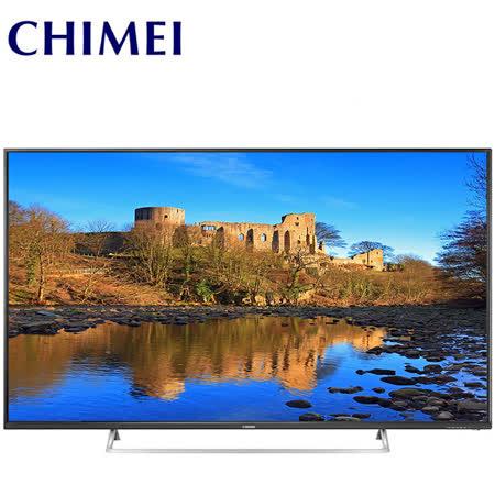 CHIMEI奇美 65吋護眼低藍光顯示器+視訊盒(TL-65A200)送安裝+奇美悶燒罐350ml