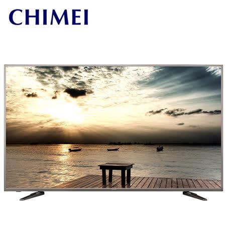 CHIMEI奇美 50吋廣色域智慧聯網顯示器+視訊盒(TL-50W600)送HDMI線+高級保溫瓶