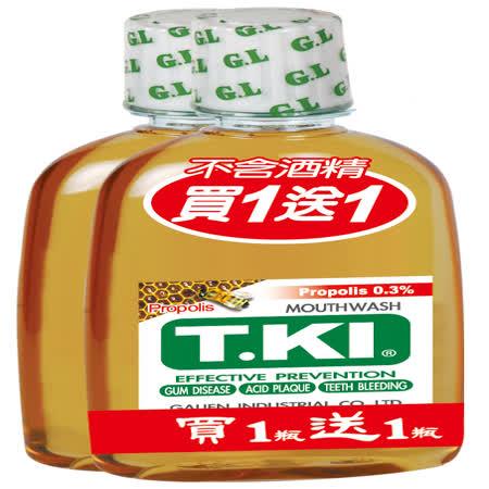 【T.KI 鐵齒蜂膠漱口水350ml】 **買一送一 *